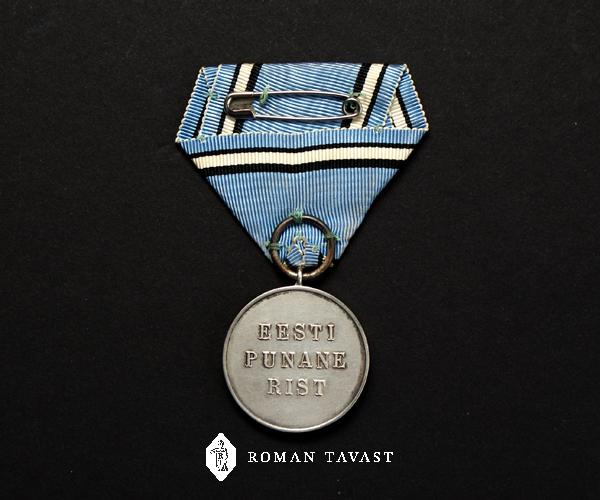 Eesti Punase Risti mälestusmärgi III järgu revers