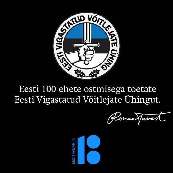 c84577212ed Eesti 100 hõbedast kõrvarõngad | Roman Tavasti e-pood