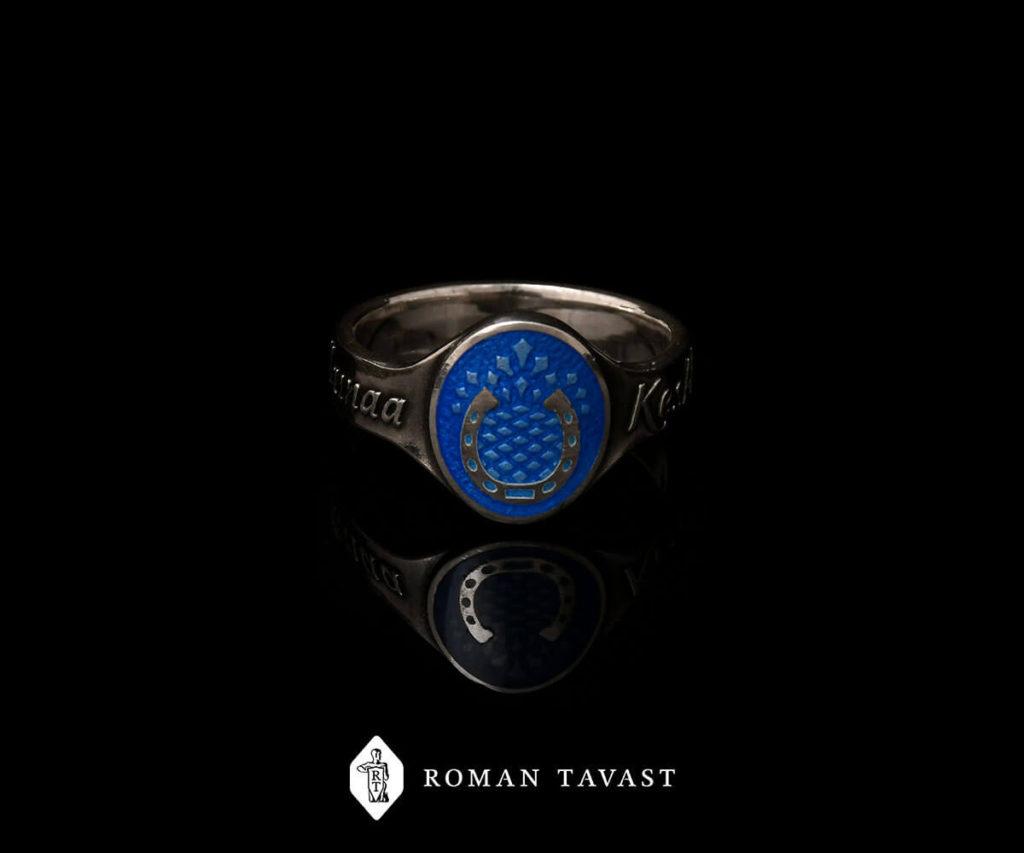Выпускное кольцо Kullamaa