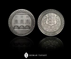 Riigikogu medal